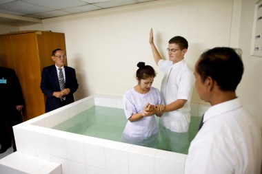Baptism in the Mormon Church