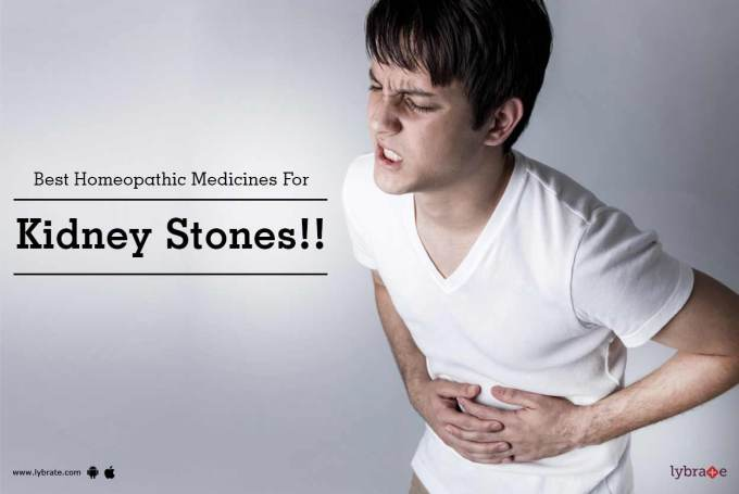 Kidney Stone Pain Relief Homeopathic | Leancy Stock