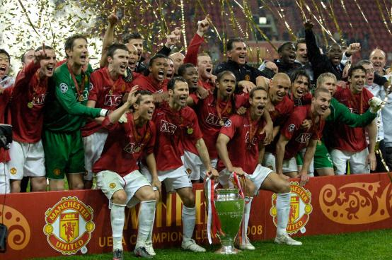 Gallery Champions League final 2008 | Manchester United
