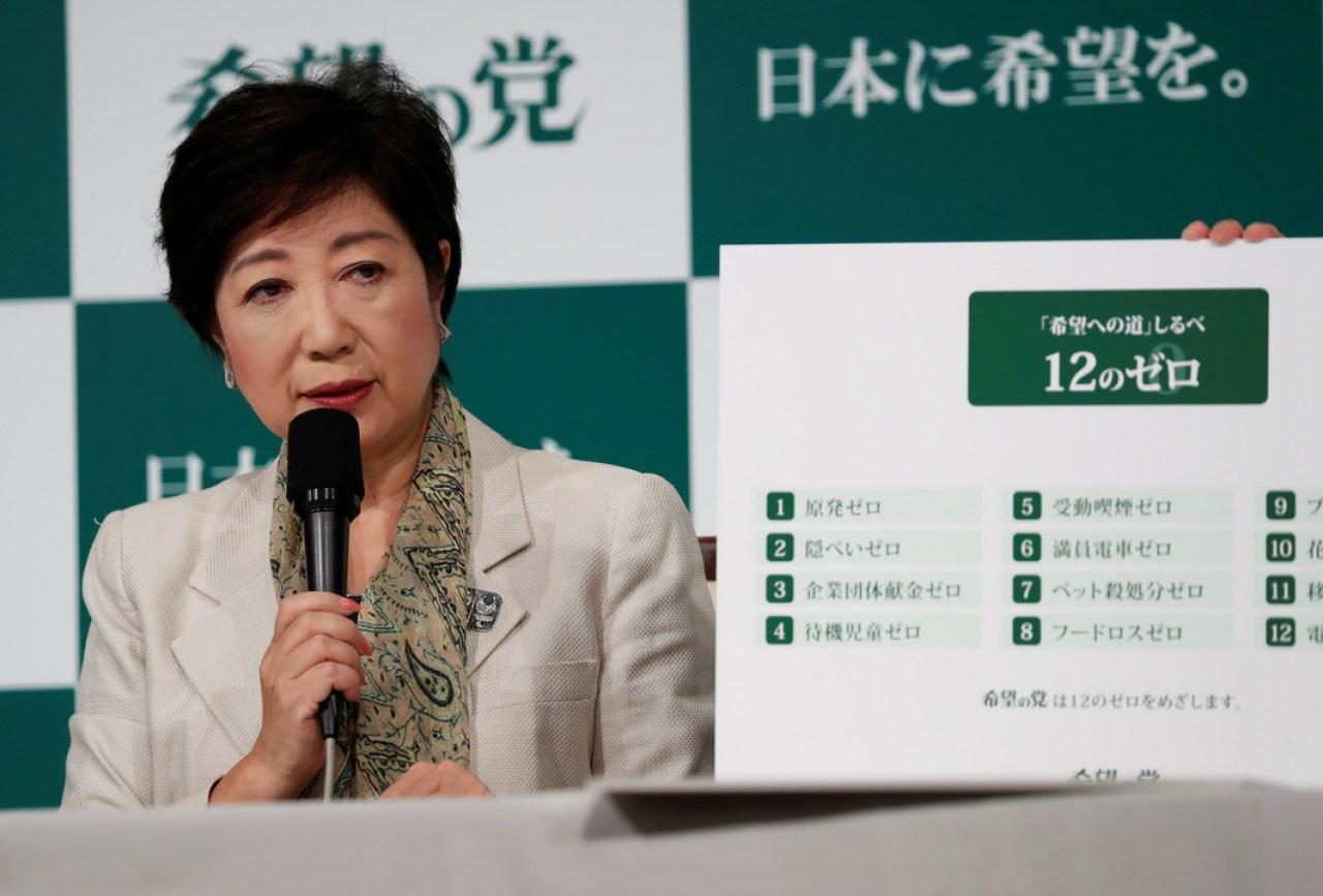 10月6日に公約を発表する「希望の党」小池代表