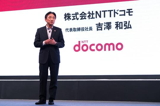 【速報】NTTドコモ、重い腰を上げる きょう夕方に記者会見を行う