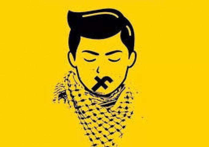 حملة لرفض انتهاكات إدارة فيس بوك بحق المحتوى الفلسطيني