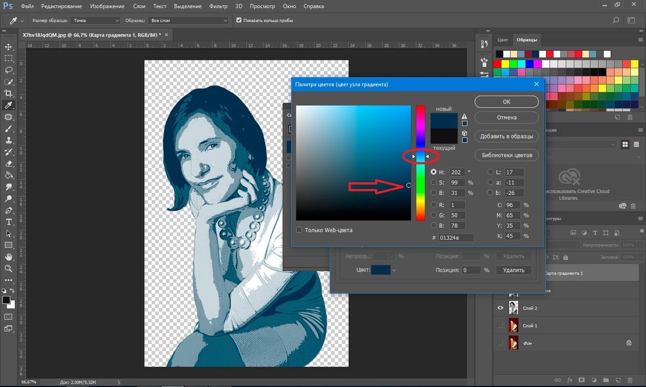 Как создать свою картинку онлайн