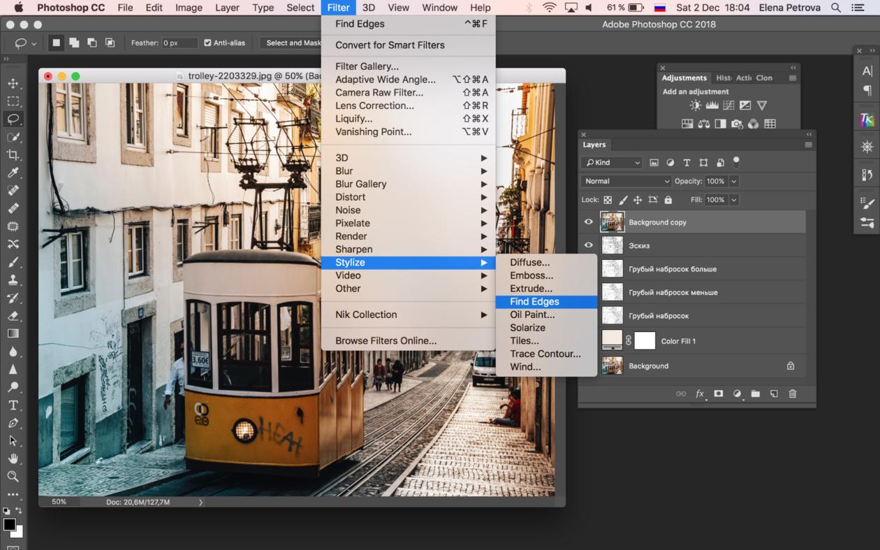 Как создавать свои картинки в фотошопе