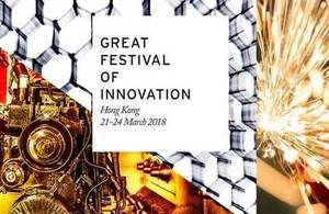 Great Festival of Innovation Hong Kong image