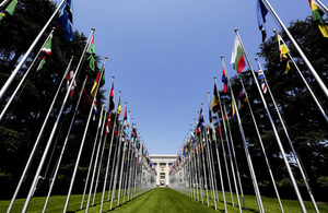 flags UN Geneva