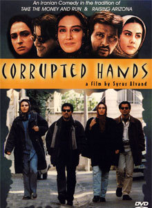 Corrupted hands (iranian Take the money and run, 2001)