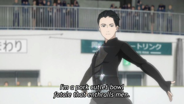 Yuri on Ice | Blushing Geek