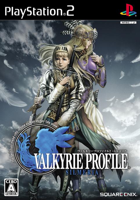 Valkyrie Profile Silmeria RPG Site
