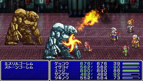 New Final Fantasy IV Complete Collection Screenshots Trailer RPG Site