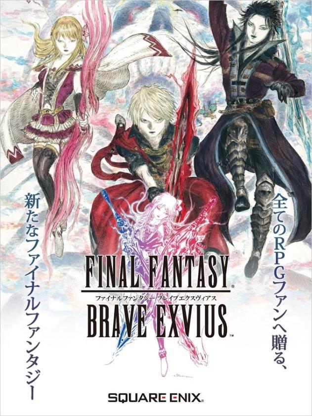 Resultat d'imatges de final fantasy brave exvius