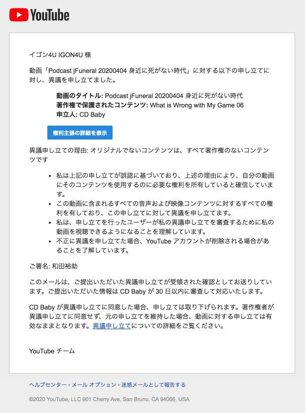 スクリーンショット 2020-05-03 13.48.03