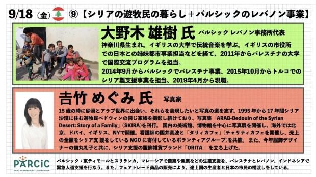 2020年9月更新(シリスタ).073