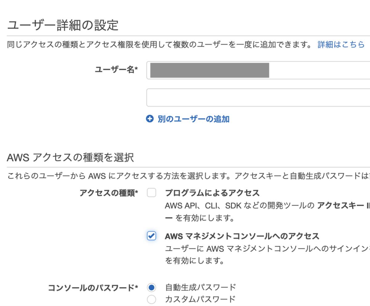スクリーンショット 2020-10-04 16.23.26
