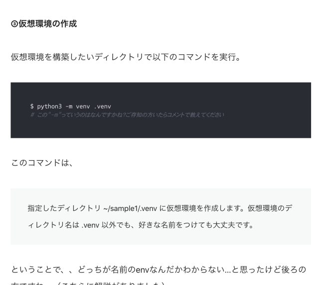 スクリーンショット 2020-10-05 20.01.13