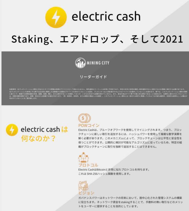 スクリーンショット 2020-12-17 15.40.08