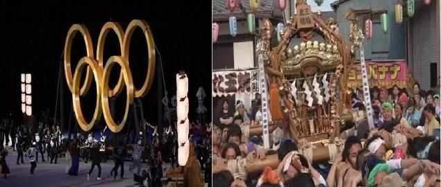 合成:木五輪マーク&神輿