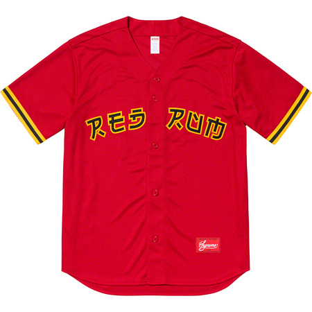 Red Rum Baseball Jersey (Red)