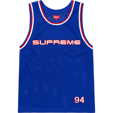 Rhinestone Basketball Jersey (Royal)