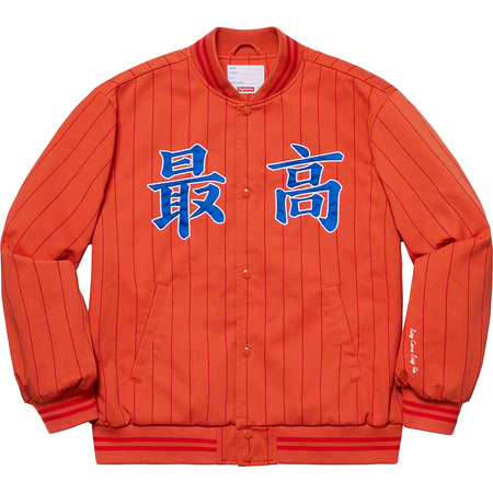 Pinstripe Varsity Jacket (Orange)