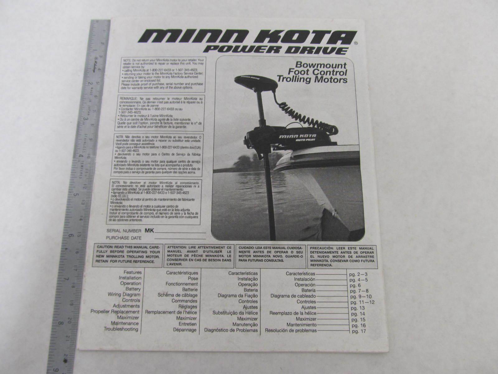 Minn Kota Repair Diagram Electrical Wiring E Drive Trolling Motor Manuals Newmotorspot Co Riptide