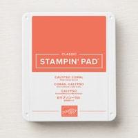 Calypso Coral Classic Stampin' Pad
