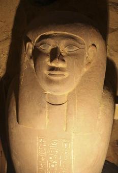 Μια απο τις μούμιες που ανακάλυψαν οι αρχαιολόγοι