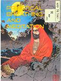 Practical breathing and meditation guide von Heinz Duthel