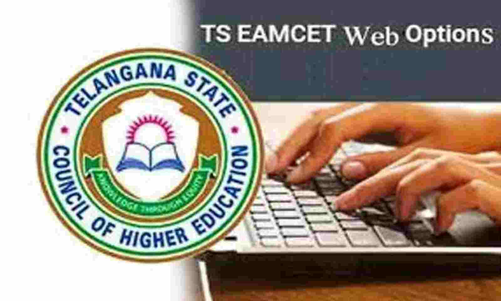 TS EAMCET web options process begins, 18210 new courses created