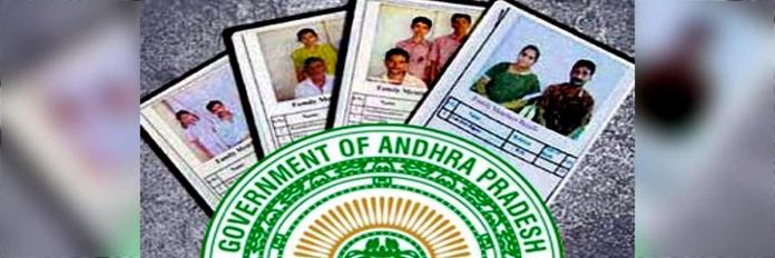 Image result for ap new ration cards