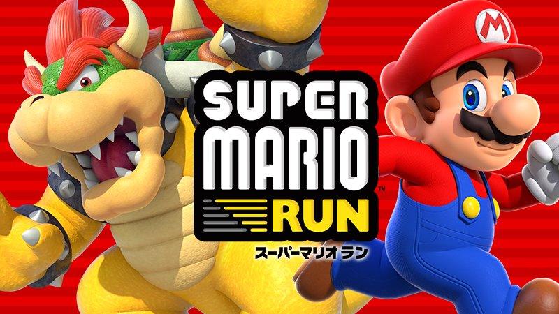 Super Mario Run Version 3