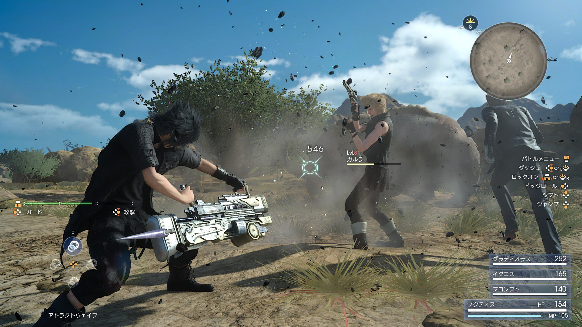 Heres The TGS Final Fantasy 15 Trailer Including