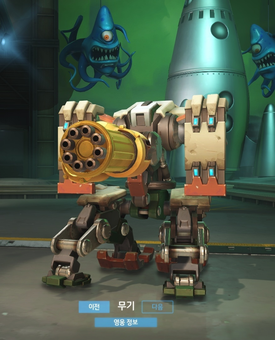 Here Are Your Overwatch Season 4 Rewards And The CP Gained