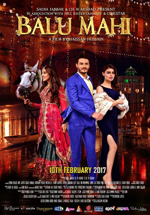 Balu Mahi Pakistani 2017 Urdu 480p WEB-DL 350MB ESubs