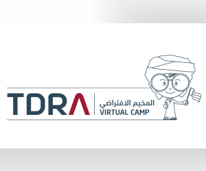 Telecommunications and Digital Government Authority launches virtual summer camp