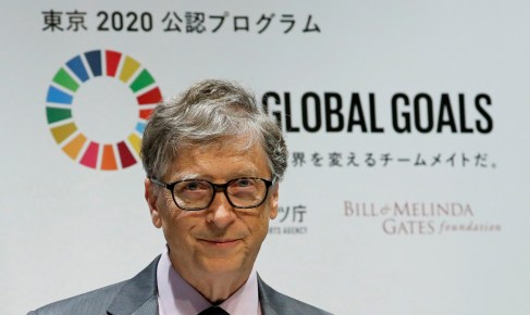 Bill Gates says lessons from the fight against AIDS can help us beat coronavirus | World Economic Forum