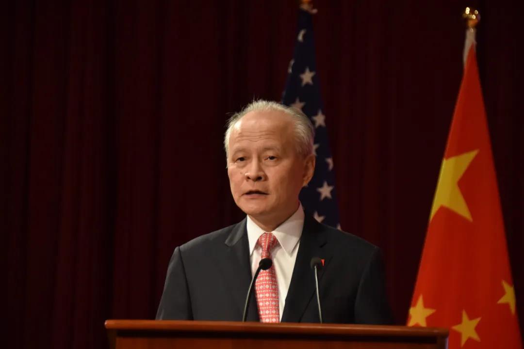 今天(2020年7月31日)國際熱點新聞有哪些? - 香港文匯網