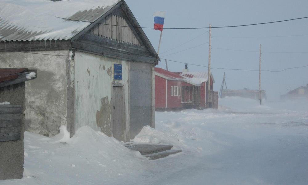 Village of Vankarem