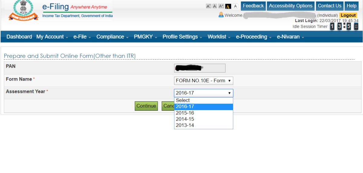 ई-फाइलिंग 10 ई के लिए
