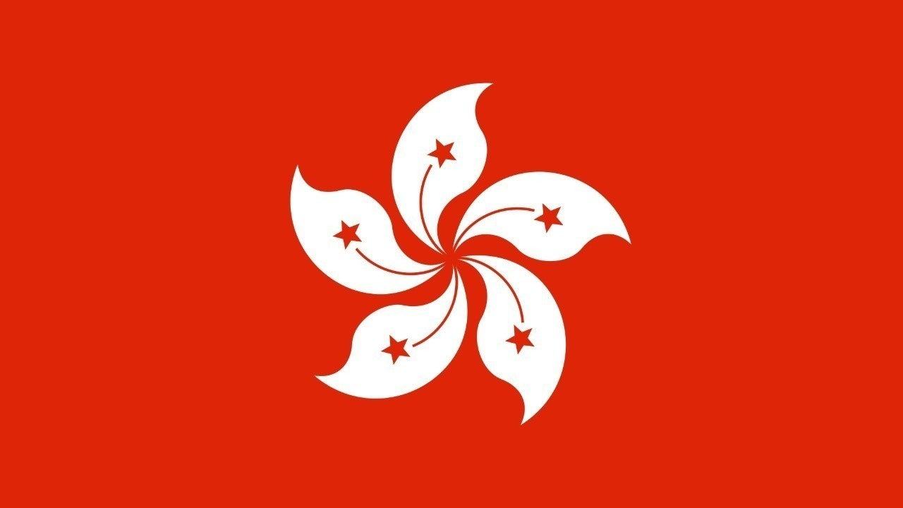 """<b>The Hong Kong-China Conflict</b><br> <br> Before diving into the controversy, it's important to understand Chung's motivation, which requires a brief explanation of the current Hong Kong protests. As written by IGN's Matt Kim, """"Hong Kong is currently in the midst of a public protest that began earlier this year when Hong Kong announced plans to enact laws that would allow China to extradite citizens from Hong Kong for judiciary reasons. Hong Kong citizens protested the laws, and while the city government has backed down from plans to enact them, the movement has grown as calls for liberation intensify."""""""
