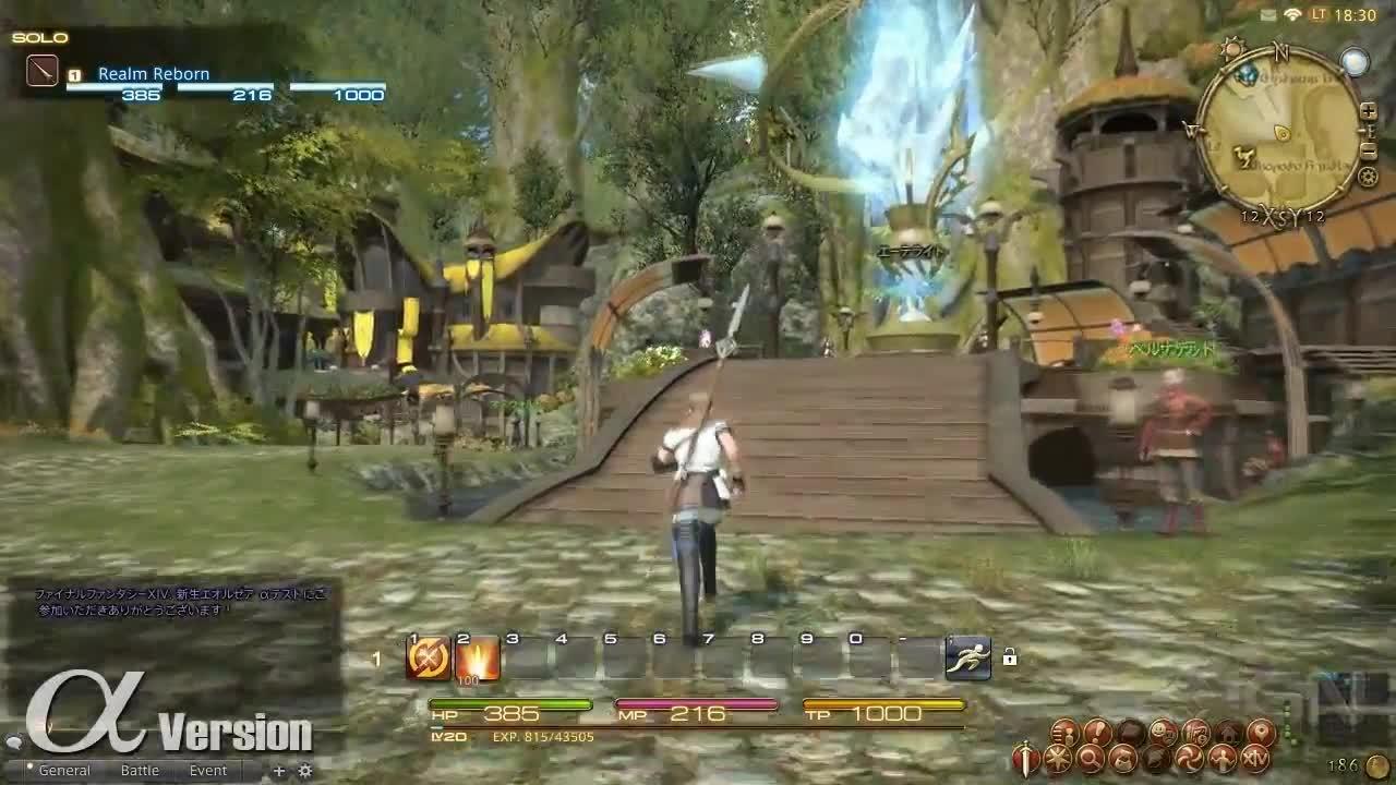 Final Fantasy XIV Online Gridania Alpha Gameplay IGN Video