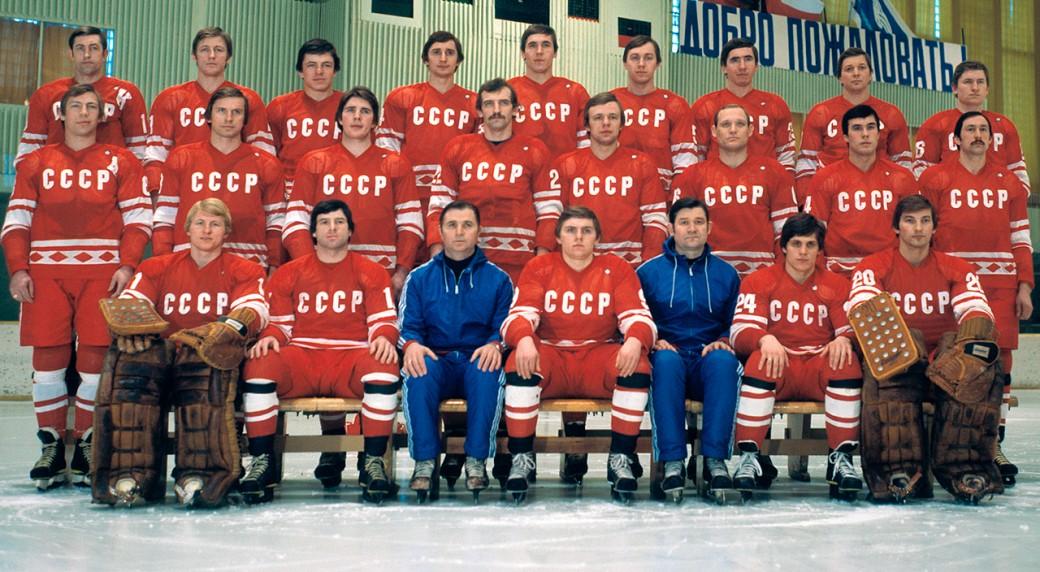 Russian Hockey Team Roster