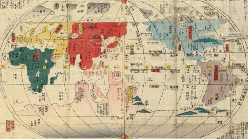 Isolated Japan Maps the Forbidden Outside World   Big Think For two centuries after 1640  the official Japanese policy towards the  outside world was known as sakoku   closed country    by which both Japanese  leaving
