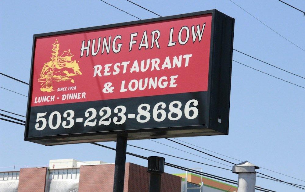 Eat Chinese Restaurants Near Me