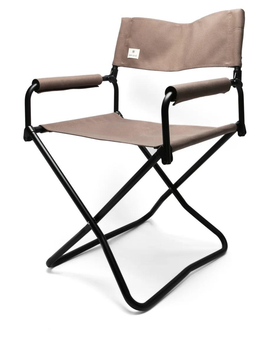 chaise pliante en toile d aluminium