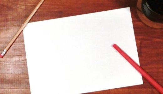 【中学受験の家庭学習】漢字の採点で見るべきポイントまとめ