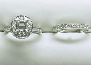 Diamond Engagement Ring Mountings & Wedding Bands