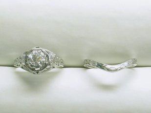 Engraved Matching Wedding Band