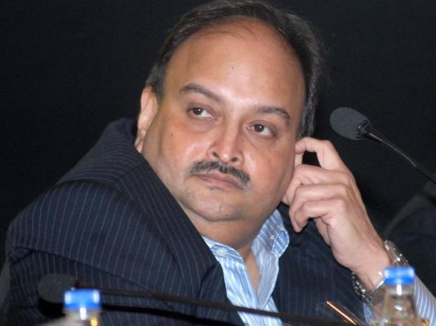 File photo of Indian fugitive Mehul Choksi
