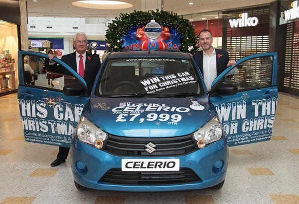 Win a car prize